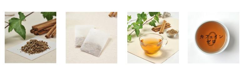 シナモン 紅茶