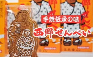 宮崎果汁特別セール