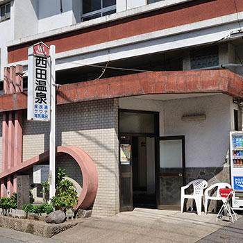 【泉質:塩化物泉】鹿児島市内銭湯めぐり